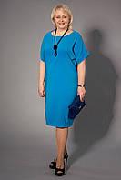 Эффектное женское платье. Размеры: 54,56,58,60