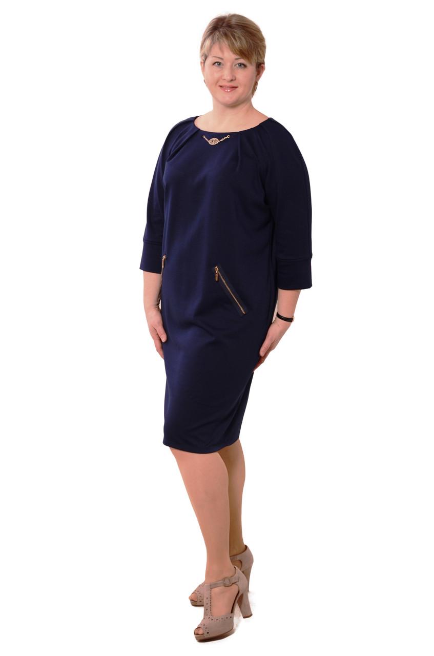 Одежда Больших Размеров Наложенным Платежом Доставка