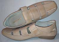Туфли летние бежевые на застежке липучке MIDA р.41,42,43,45