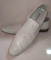 Туфли  белые MIDA классика р. 45
