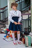 Красивая блузка в школу для девочки 228 от производителя