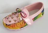 Туфли-мокасины детские для девочки. Размер: 31-20 см