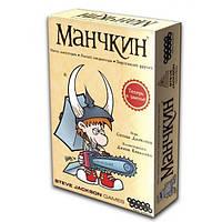 Карточная настольна игра Манчкин (цветная версия)