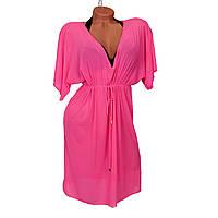 Пляжная туника розовый цвет