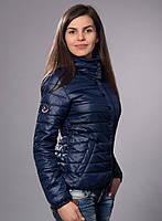 Женская молодежная демисезонная куртка цвет темно синий