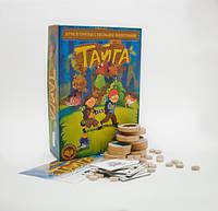 Настольная игра Тайга (Findevier) Карточная игра для всей семьи