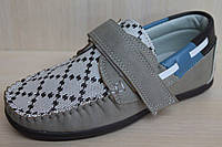 Детская обувь, детские туфли, мокасины для мальчика тм Том.м р. 27,28,29