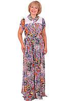 Дизайнерское платье длинное в пол с интересным принтом