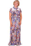 Роскошное длинное платье в пол в ярком цвете от производителя
