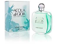 Женская туалетная вода Armani Acqua di Gioia Eau de Parfum Satine 100 ml (Аква Ди Джоя Сатине)