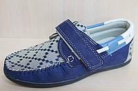 Мокасины детские на мальчика, детская школьная обувь, туфли тм Том.м р. 27