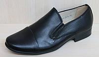 Туфли подростковые на мальчика, детская школьная модельная обувь тм Том.м р. 33,35,37,38