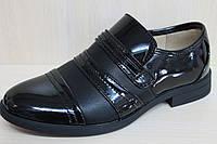Туфли подростковые на мальчика, детская школьная обувь тм Том.м р.34,35,36,37,38