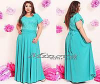 Вечернее платье в пол Ажур (размеры 52-54)