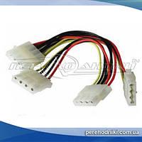 Переходник кабель Molex 4 pin (M)  to 3x Molex (F) питание