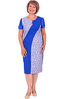 Стильное платье офисного стиля  для пышных дам