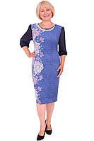 Модное женское платье больших размеров  приталенного силуэта
