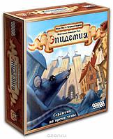 Настольная игра Эпидемия (Rattus) Карточная игра для всей семьи