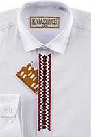 Классическая рубашка в школу с вышивкой для мальчика
