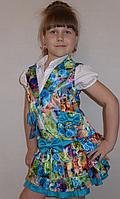 Летний детский костюмчик