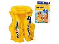 Жилетка надувная для ребенка 3-6 лет 58660, ярко-жёлтого цвета, тройная защита клапанов от пропускания воздуха