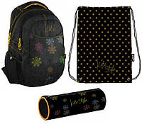 Набор для подростка Рюкзак, сумка для обуви и пенал Kite Style