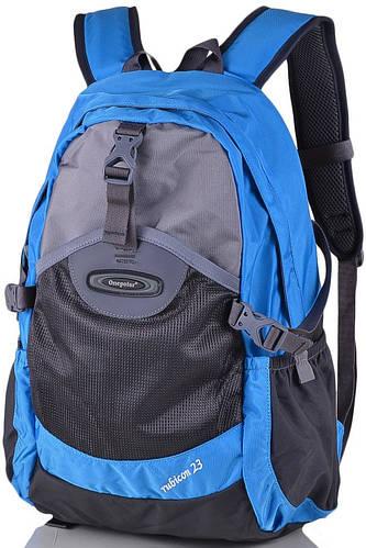 Качественный детский рюкзак Onepolar 23 л. W1581-blue голубой