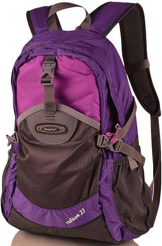 Удобный детский рюкзак Onepolar 23 л. W1581-violet фиолетовый
