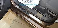 Защитные хром накладки на пороги Toyota iq (Тойота ай-кью 2009+)