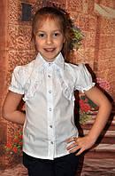 Женская рубашка школьная