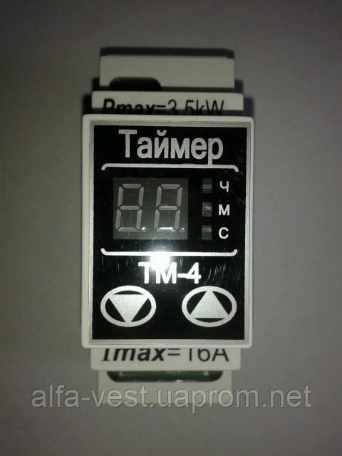таймер тм 4 инструкция - фото 6
