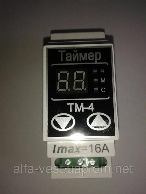 таймер тм 4 инструкция - фото 11