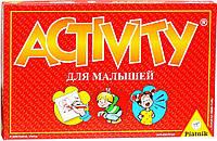 Настольная игра для малышей Activity Kinder (Активити для малышей)