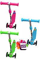 Самокат трехколесный Scooter Smiley для детей от 3 лет: 3 цвета