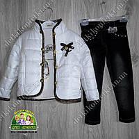 Комплект для девочки осень-весна: куртка+кофточка+джинсы