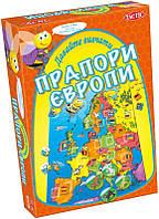 Настольная игра Давайте вивчати прапори Європи для детей
