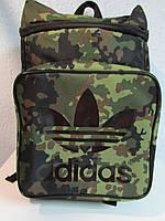 Рюкзак Adidas камуфляж 82452 код 387А