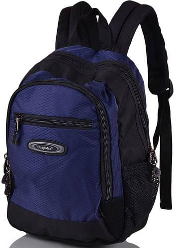 Рюкзак детский, школьный 20 л. Onepolar W1283-navy синий