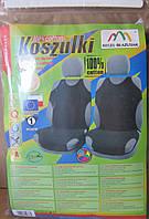 Автомайки-накидки на сидения Черные.Чехлы майки на автокресла.