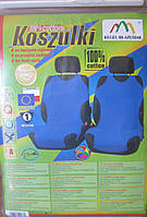 Автомайки-накидки на сидения Синие.Чехлы майки на автокресла.