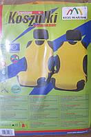 Автомайки-накидки на сидения Желтые.Чехлы майки на автокресла.