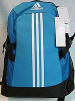 Рюкзак Adidas светло голубой с белыми полосками 11012 код 404А