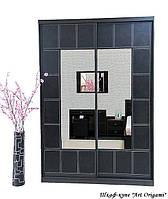 Шкаф-купе из кожи  «Арт Оригами»