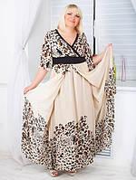 Шикарное длинное платье больших размеров
