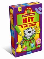 Настольная игра Кот в мешке (Кіт у мішку) Игра для детей