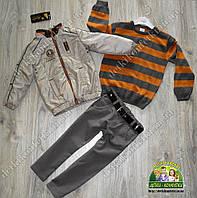 Комплект для мальчика: куртка+кофта вязаная+брюки