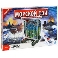 Настольная игра Морской бой (Battleship) для двоих