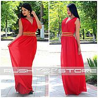 Греческое платье в пол с запахом