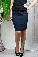 Юбка-карандаш женская, чуть выше колена, до 56 размера