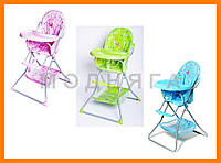 Детский стульчик для кормления | интернет-магазин